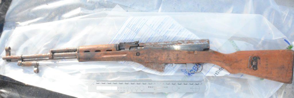 Rifle Submachine