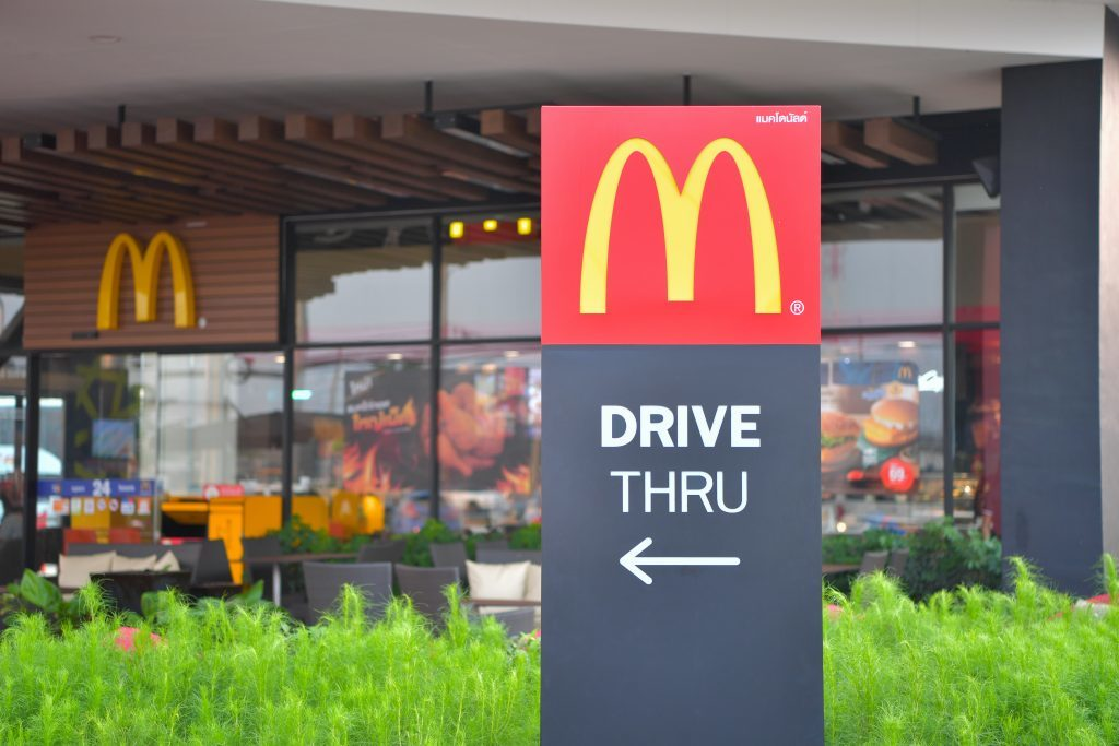 When McDonalds Opened This Morning, I Was First On The Queue!